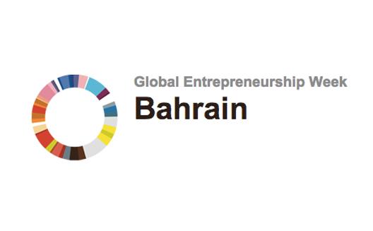 Reflections on Bahrain's Shifting Entrepreneurship Landscape