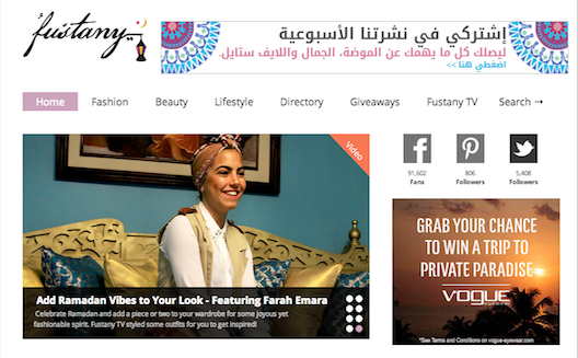 Ramadan gives Arabic content a boost, but can it hold?