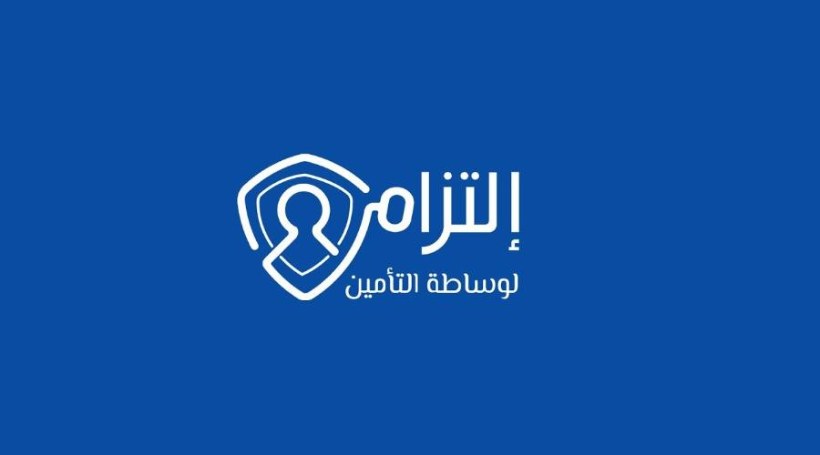 Eltizam raises SAR 2.5 million for its insurance marketplace