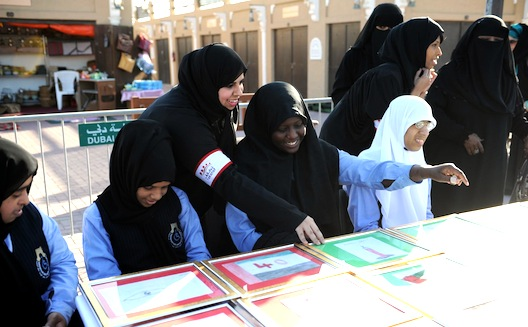 The Emirates Foundation for Youth Development: A Local Model for Supporting Young Entrepreneurs