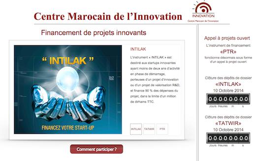 ما حقيقة المشكلة مع المركز المغربي للابتكار؟