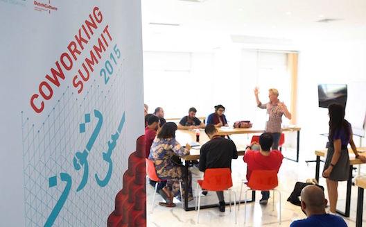 مجتمع مساحات العمل المشتركة في المنطقة ينطلق من تونس