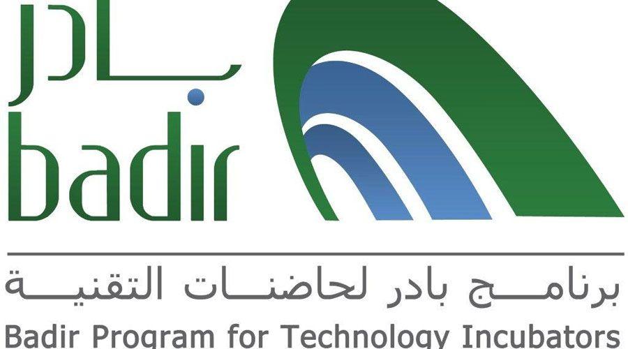 Badir-incubated Saudi tech startups raised almost $13M in 2017