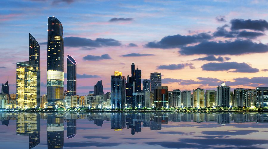 Abu Dhabi's Dh535 million Ventures Fund will be transferred to ADQ