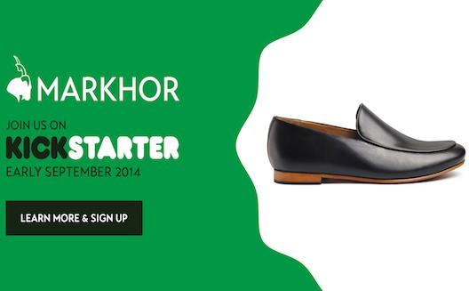 حملة تمويل جماعي لشركة أحذية باكستانية تدعم الصناعة الحرفية
