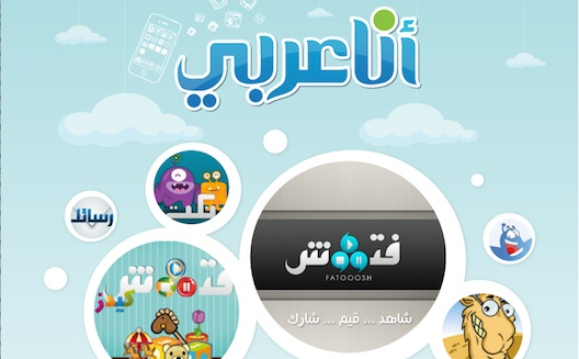 N2V Announces First StartAppz Investment in Mobile App Startup iAraby