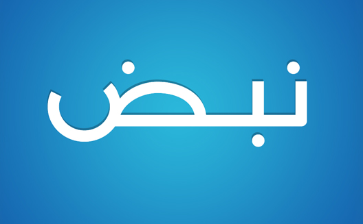 Mobile App Nabd Offers Personalized News in Arabic