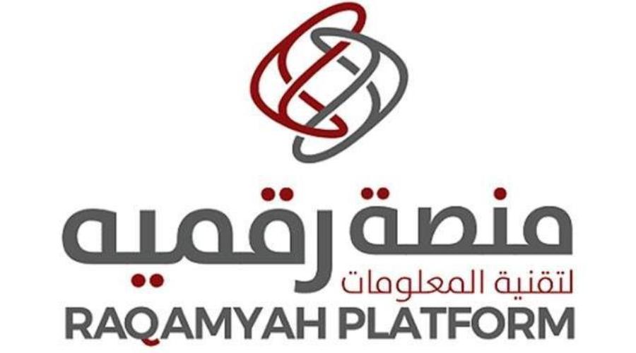 Raqamyah raises $2.3 million investment