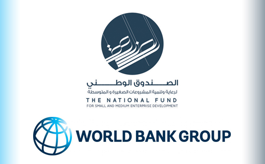 Kuwait National Fund partners with the World Bank to support local SMEs