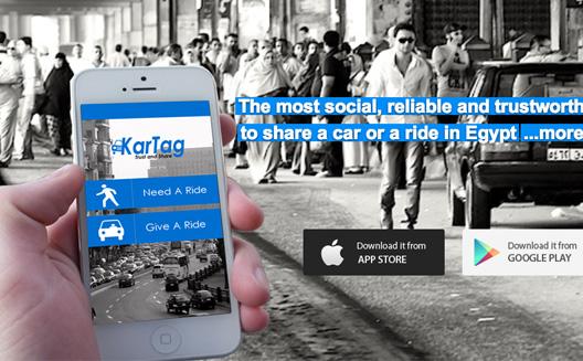 هل ينجح تطبيق جديد بحل مشكلة زحمة السير في القاهرة؟