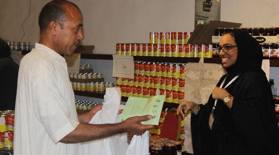 What I know about social entrepreneurship in Saudi Arabia: Muhammad Al-Bakri