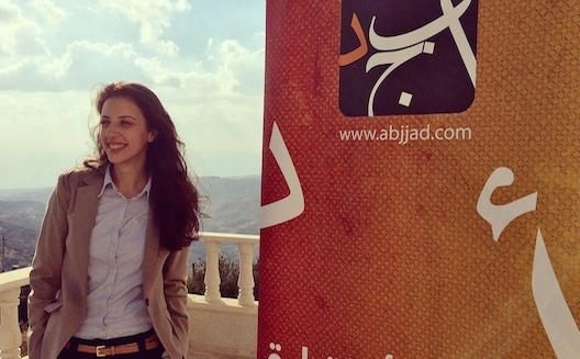 Arabic book lovers get new platform out of Jordan