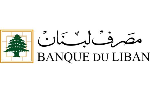 ماذا يعني تعميم مصرف لبنان الجديد لرواد الأعمال؟
