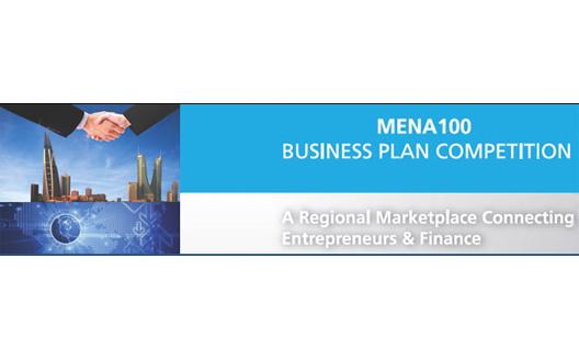 مسابقة مينا ١٠٠ لخطة العمل المبتكرة: تشجيع الابداع في ريادة الأعمال