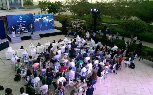 'أسترو لابز' تُطلق مقرها الجديد في دبي للمزيد من الدعم الريادي