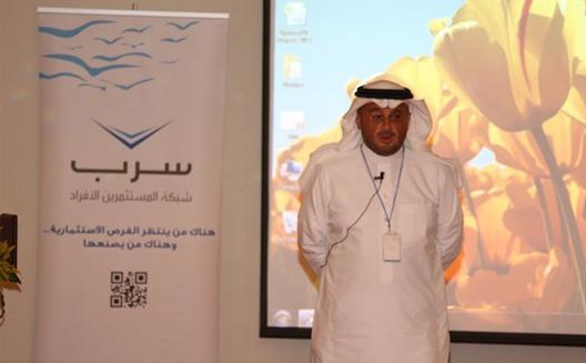Sirb Unites Saudi Arabia's Angel Investors and Entrepreneurs