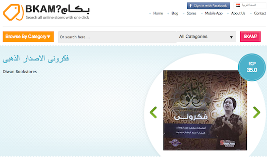 Egypt's Bkam Boosts E-Commerce with Comparison Shopping Site and Mobile App