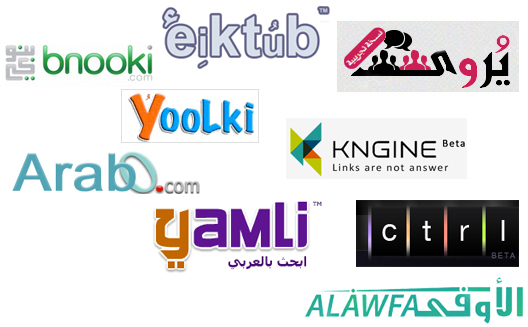 9 Platforms that Enable Your Search in the Arab Region