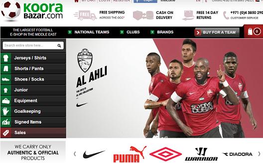 متجر إلكتروني لعشاق كرة القدم يستهدف دول الخليج