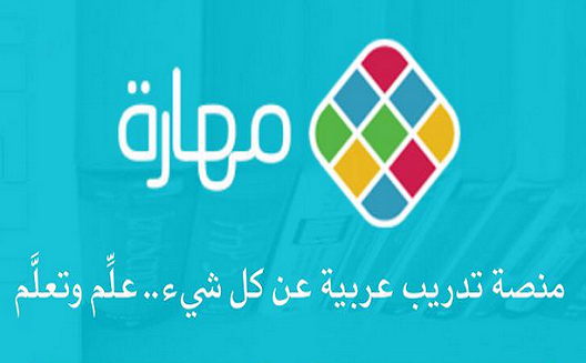 Saudi's Rwaq team hope to create community of educators