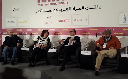 كيف تتولى المرأة العربية زمام القيادة؟  10نصائح ملهمة من منتدى المرأة العربية