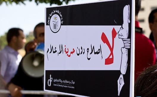 مساعي أردنية لإلغاء قانون الرقابة على الإعلام