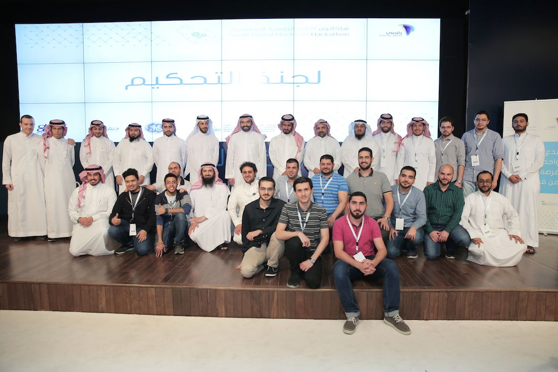 Saudi Arabia calls for innovative startups to solve pressing social issues