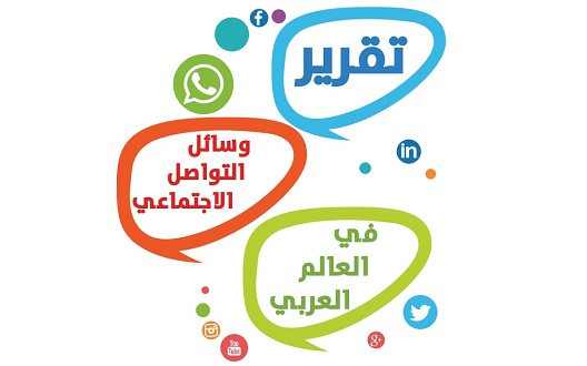 How big is social media in MENA? [Reports]
