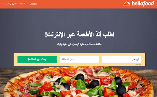 Goldman Sachs leads new $100M round for Hellofood