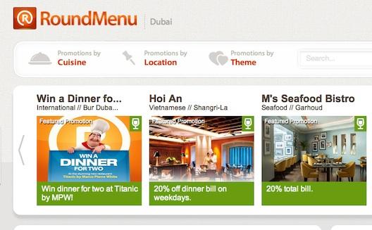 Roundmenu's Online Restaurant Deals - More Flexible Than Daily Deals?
