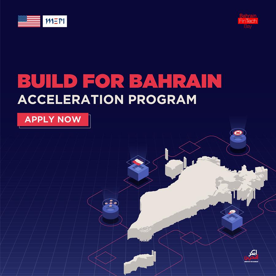 Bahrain Fintech Bay, US's MEPI launch accelerator for local startups