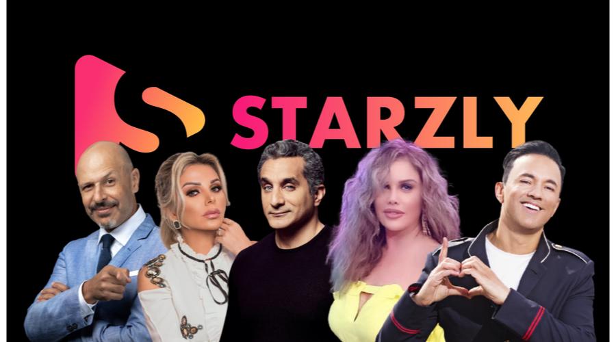 منصة Starzly الإماراتية للترفيه تغلق جولة تمويل بذرية