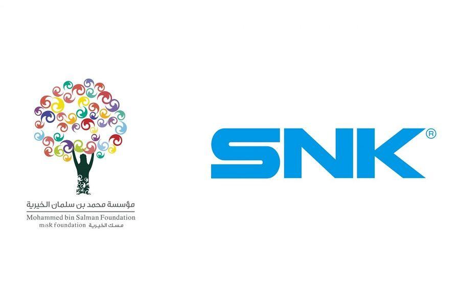 """مؤسسة """"مسك الخيرية"""" تضخ استثمارات بقيمة 813 مليون ريال مقابل حصة أولية في شركة الألعاب اليابانية """" SNK"""""""