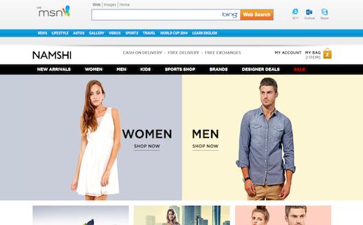 شراكة بين 'نمشي' و'أم أس أن آرابيا': شكل جديد من التسويق الالكتروني