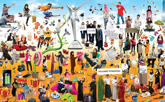 مسابقة مشروعي لخطط الأعمال تكشف عن أبرز الرياديين الشباب في البحرين