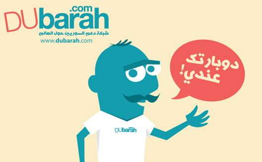 Dubai's Dubarah is successfully helping Syrians find jobs: can it survive on donations?