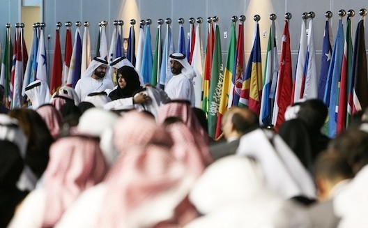 The World Government Summit: How the UAE's past informs its future