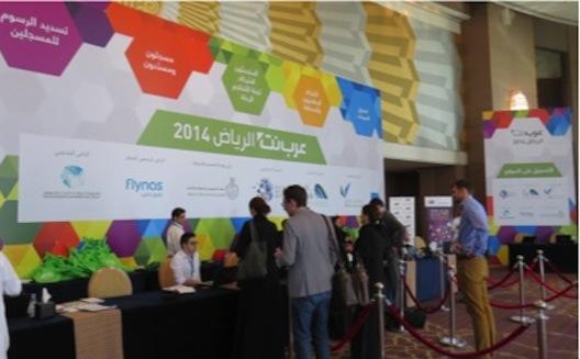 عرب نت الرياض: أكبر تجمّع رقميّ ورياديّ في المملكة