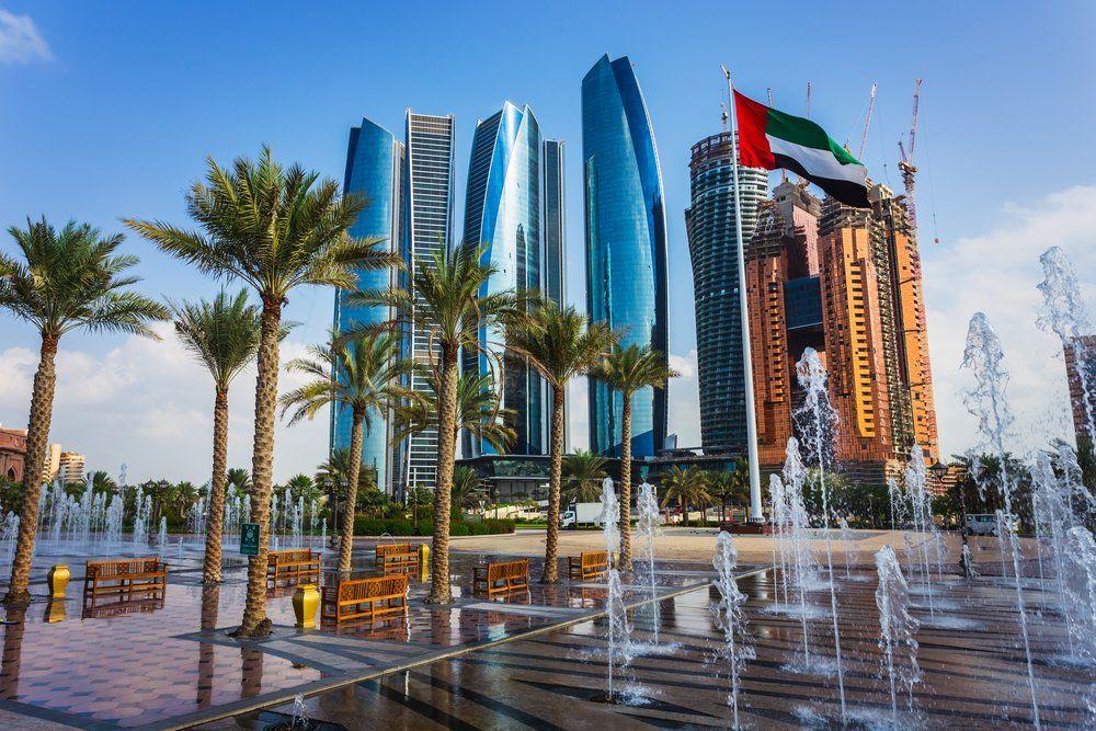 أبوظبي تُخَفِّض الرسوم الحكومية لتأسيس الأعمال بنسبة 90%