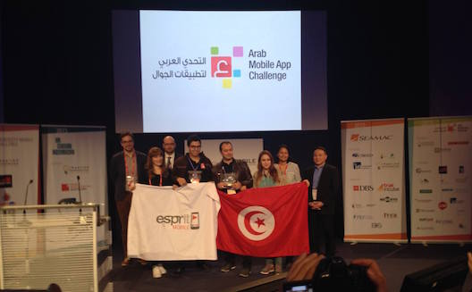 'التحدّي العربي لتطبيقات الجوال' يُبرِز مواهب جديدة في برشلونة