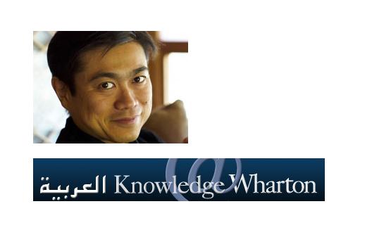 جويشي ايتو عن شركة كرييتيف كامنز: الاضطرابات في العالم العربي غيرت صورة وسائل الإعلام الاجتماعية