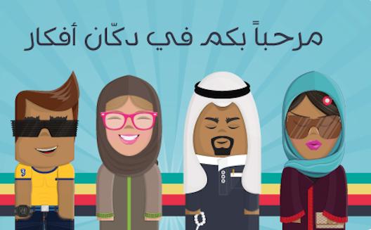 Mobily Ventures invests in Saudi ecommerce store Dokkan Afkar