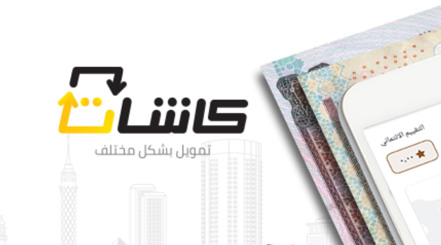 Kashat raises investment from Cairo Angels