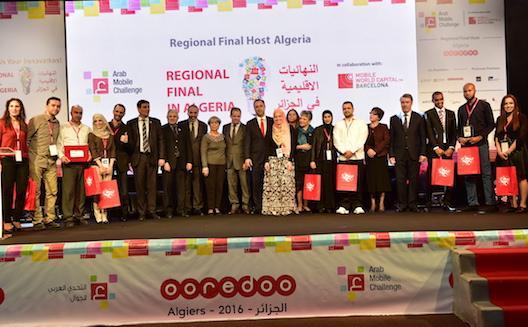 'التحدي العربي للجوال' في الجزائر لأول مرة وخمسة فرق إلى برشلونة