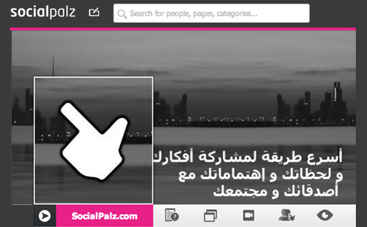 Can this Facebook clone become the biggest social network in Yemen?