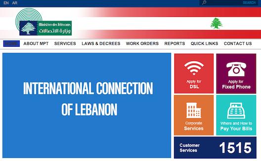 تخفيض 80% على أسعار الانترنت في لبنان: ريادة الأعمال أقل كلفة