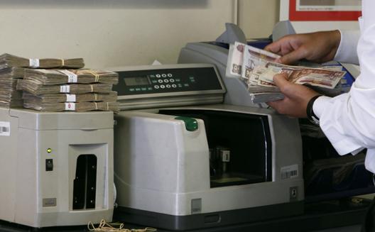 شركة مصرية توفر الخدمات المصرفية من دون حساب حتى