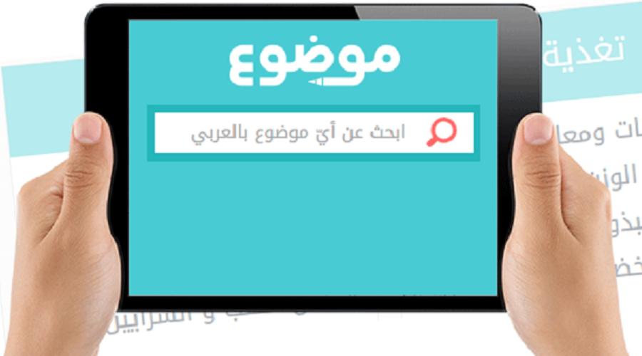 'موضوع' وتوّسعه إلى الفيديو والذكاء الاصطناعي: مقابلة مع محمد جبر