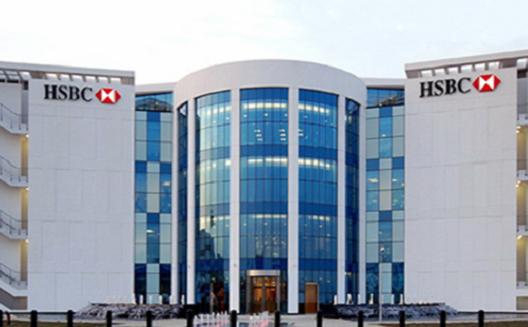خبر عاجل: مصرف إتش أس بي سي يغلق حسابات الشركات الناشئة في مصر
