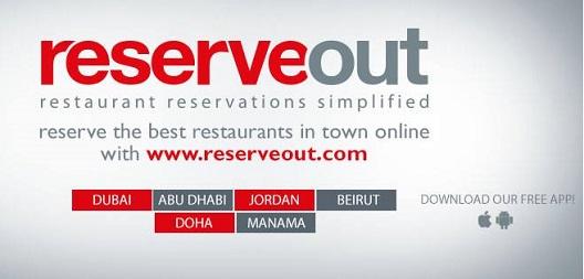 شركة للحجز في المطاعم تعلن عن حملة توسّع في المنطقة
